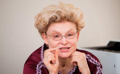 Елена Малышева перечислила бесполезные медицинские анализы