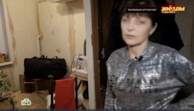 Близкие Жанны Агузаровой живут в нищете