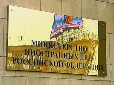 Послу США вручили ноту протеста от МИД Росиии