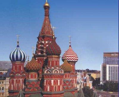 За следующие три года на Москву потратят 1,5 трлн. рублей