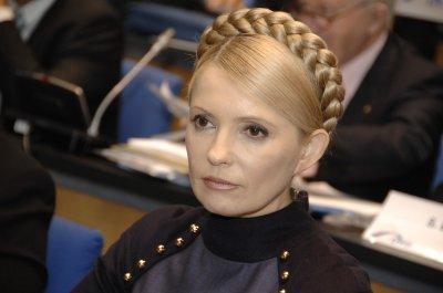 Юлия Тимошенко согласилась на помилование без юридической реабилитации