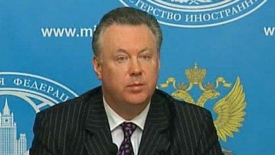 МИД РФ извинилось за избитого голландского посла