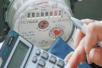 Украина получила отсрочку на платежы за газ под 6% годовых