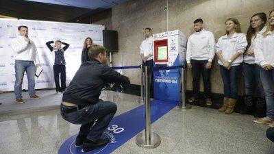Московский метрополитен начал выдавать билеты за приседания