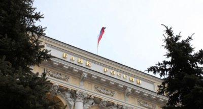 ЦБ отозвал лицензию у дагестанского «Нафтабанка»