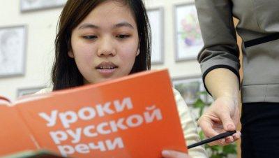 Госдума намерена сделать русский язык официальным в ЕС