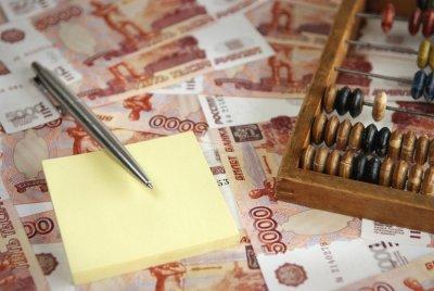 Минфин: Бюджету России до 2020 года не хватит 10 трлн. рублей