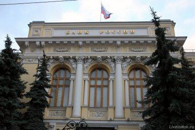 АСВ: Выплаты вкладчикам трех закрытых банков оценили в 51 млрд. рублей