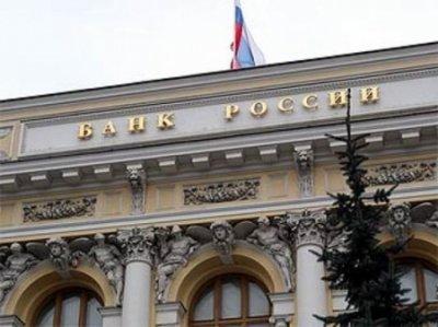 В 2014 году в банках будут работать представители ЦБ России