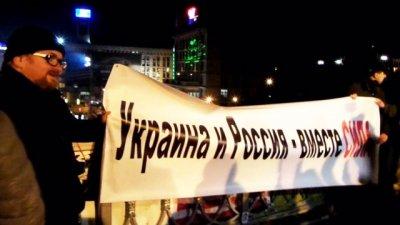 Депутат Милонов наведался на Майдан в Киеве и спровоцировал конфликт