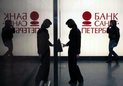 Банк «Санкт-Петербург» покупает банк «Европейский»