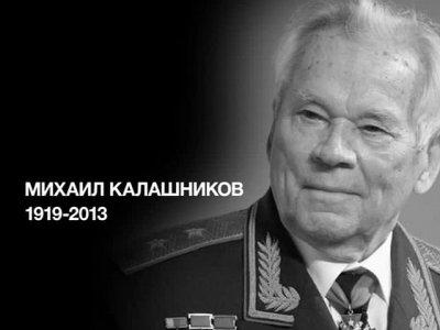 Путин приехал на похорон к Калашникову