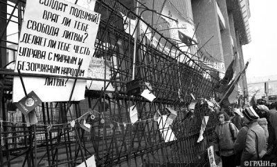 Литва подготовила ордера на арест 79 граждан России, Белоруссии и Украины