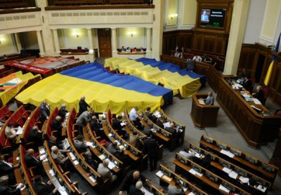 Первые детали скандального украинского бюджета-2014