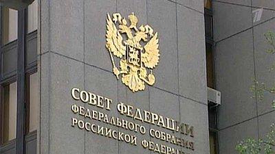 Совет Федерации сделал заявление по ситуации в Украине