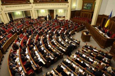 Верховная Рада так и не амнистировала участников акций протеста