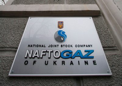 «Нафтогаз» пообещал отключать злостных неплательщиков