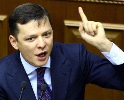 Ляшко 10 марта в Луганске задержал лидера пророссийской организации ВИДЕО