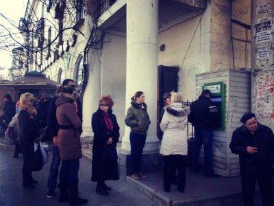 Крымские банкоматы перестали выдавать деньги