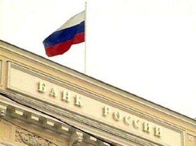 Центробанк: Российские банки переживут самые экстремальные сценарии падения экономики