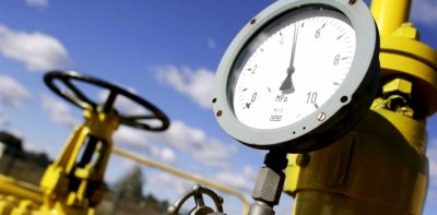 Словакия начала подготовку к реверсным поставкам газа в Украину
