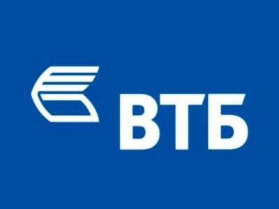 Банк ВТБ заключил соглашение о сотрудничестве с Банком Китая