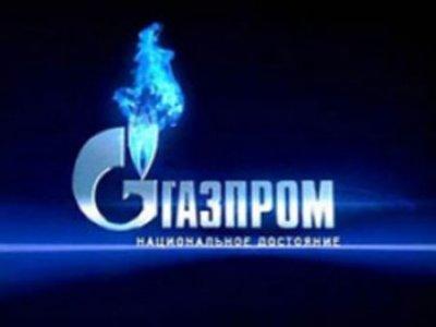 «Газпром» перевел Украину на предоплату за газ