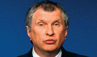 «Роснефть» отказалась раскрывать данные о доходах своего главы Игоря Сечина