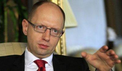 Яценюк: Мы не будем дотировать «Газпром». Украинцы не будут платить $5 млрд. в год, чтобы Россия покупала на эти деньги оружие