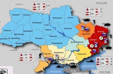 правило, такое яндекс ру новости юго востока украины абсорбции полиэстера настолько