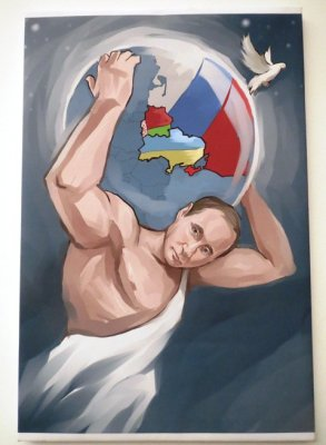 В Москве прошла выставка «12 подвигов Путина»