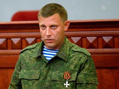 1424953998_zaharchenko20140810.jpg
