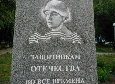 В Тобольске установили памятник «идеальному германскому солдату»