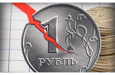 Эксперты предсказывают резкое падение рубля в понедельник из-за Америки