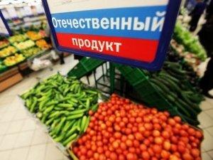 Роскачество начнет ставить отметки на российских товарах