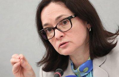 Набиуллина сделала прогноз по экономике и рублю