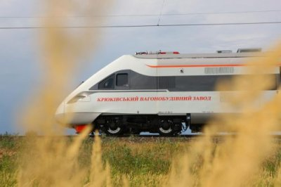 Украина подала иск против России во Всемирную торговую организацию