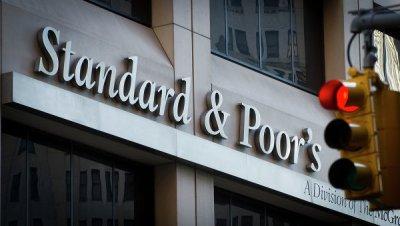 Standard & Poor's понизило рейтинг Саудовской Аравии