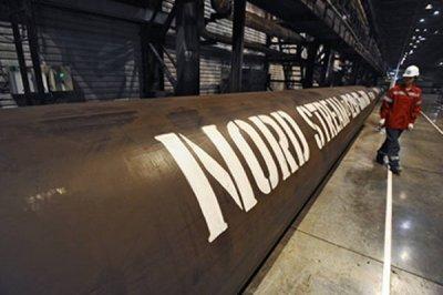 Доля французской компании Engie в «Северном потоке-2» увеличится до 10%