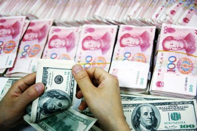 МВФ рекомендовал включить юань в корзину резервных валют