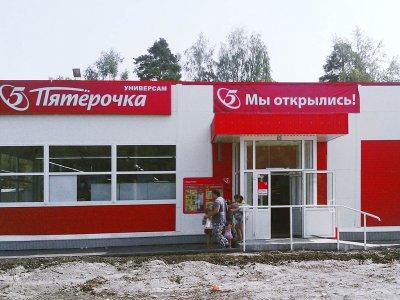 Цены на магазин продуктов в магазинах москвы