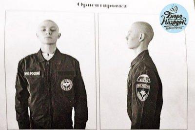 В Новосибирске из госпиталя сбежал новобранец