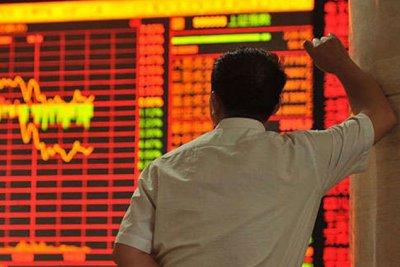 Торги на китайских биржах остановлены из-за падения ключевых индексов