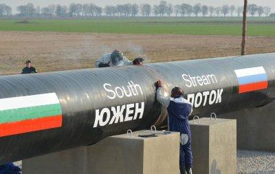 СМИ: Россия возвращается к «Южному потоку»