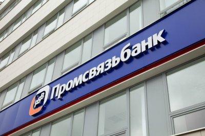 ПСБ рефинансирует ипотечные кредиты