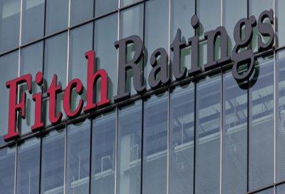 Агентство Fitch подтвердило суверенный рейтинг Украины на уровне «CCC»