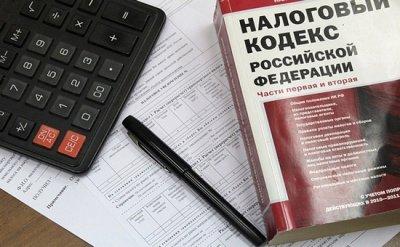 WSJ сообщает о планах властей России увеличить налоги после выборов