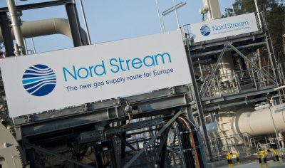 «Северный поток-2» будет стоить Словакии 700 млн евро убытков