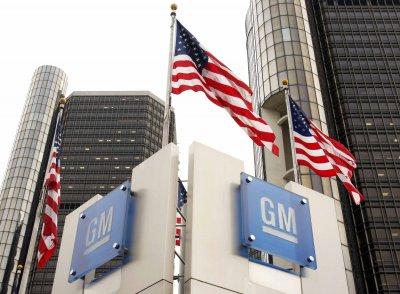 Компания General Motors вернется в Россию через Казахстан