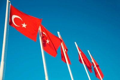 Fitch понизило прогноз по рейтингу Турции до негативного